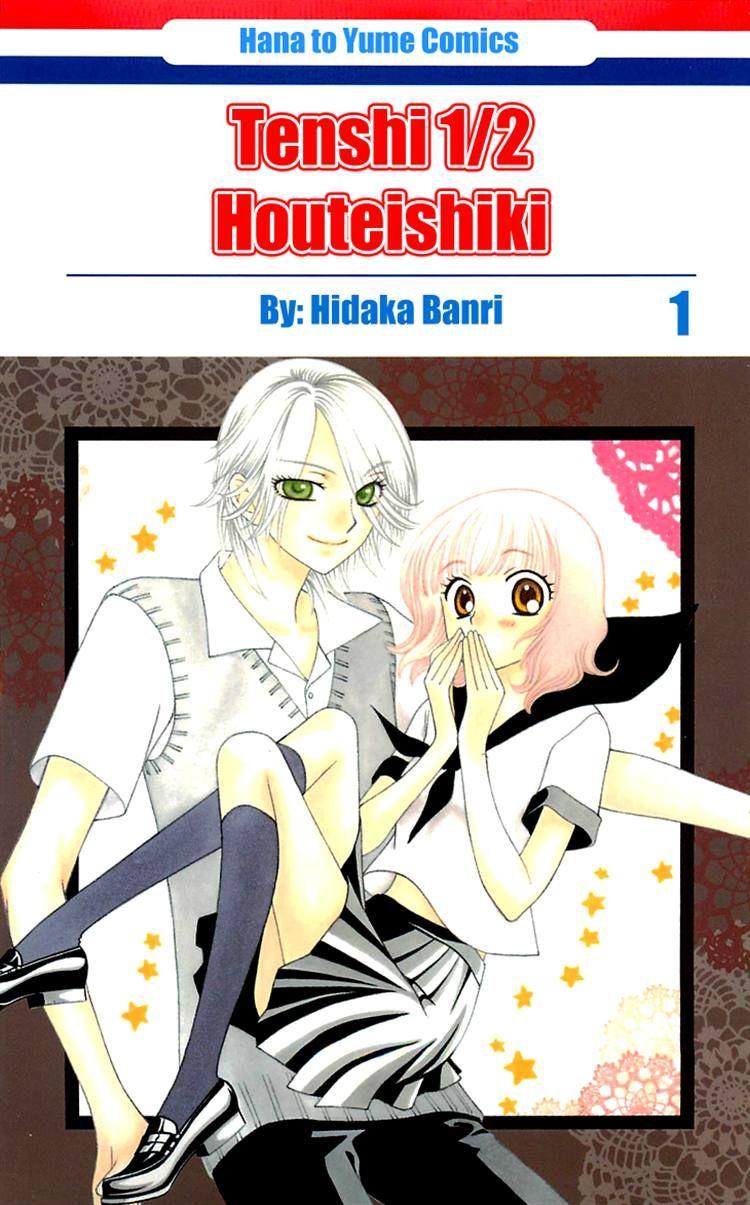 Tenshi 1/2 Houteishiki 1 Page 1