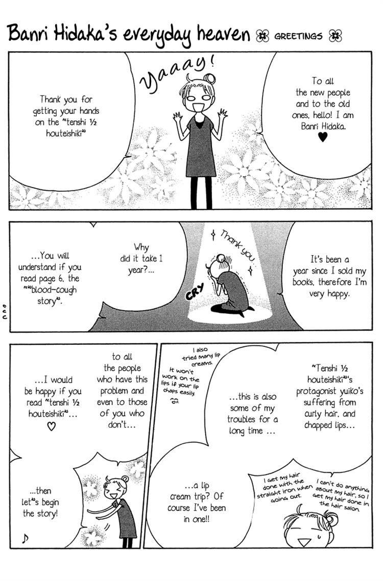 Tenshi 1/2 Houteishiki 1 Page 3