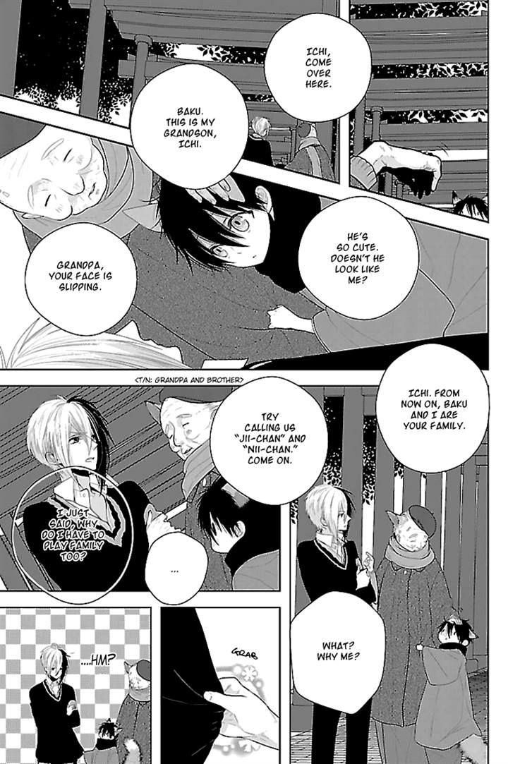 Daydream Nightmare 4 Page 3