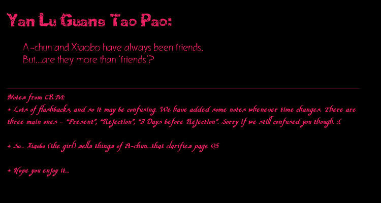 Yan Lu Guang Tao Pao 1 Page 2
