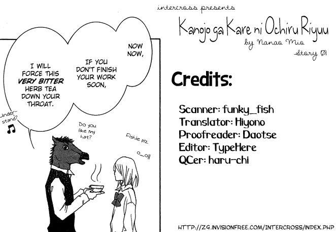 Kanojo ga Kare ni Ochiru Riyuu 1 Page 1