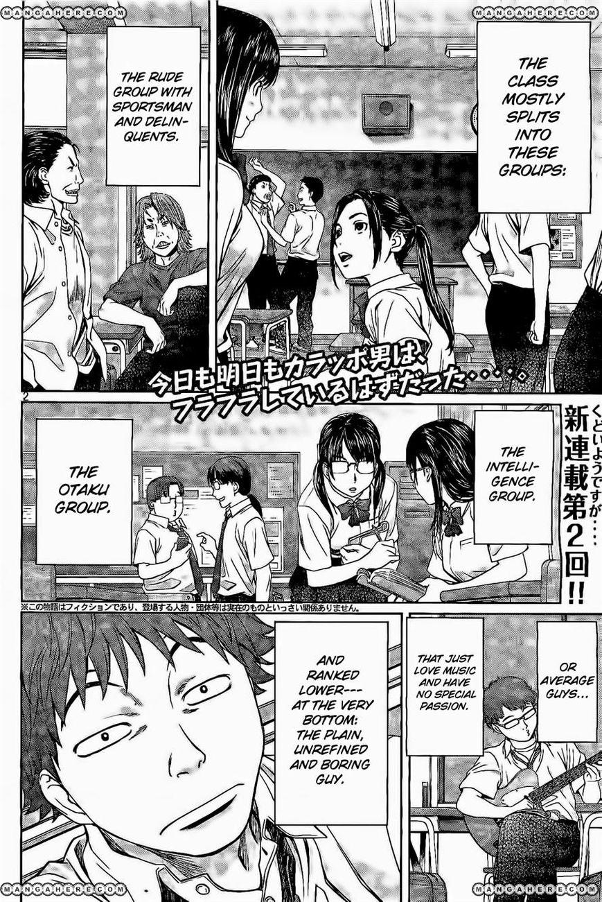 Hantsu x Torasshu 2 Page 2