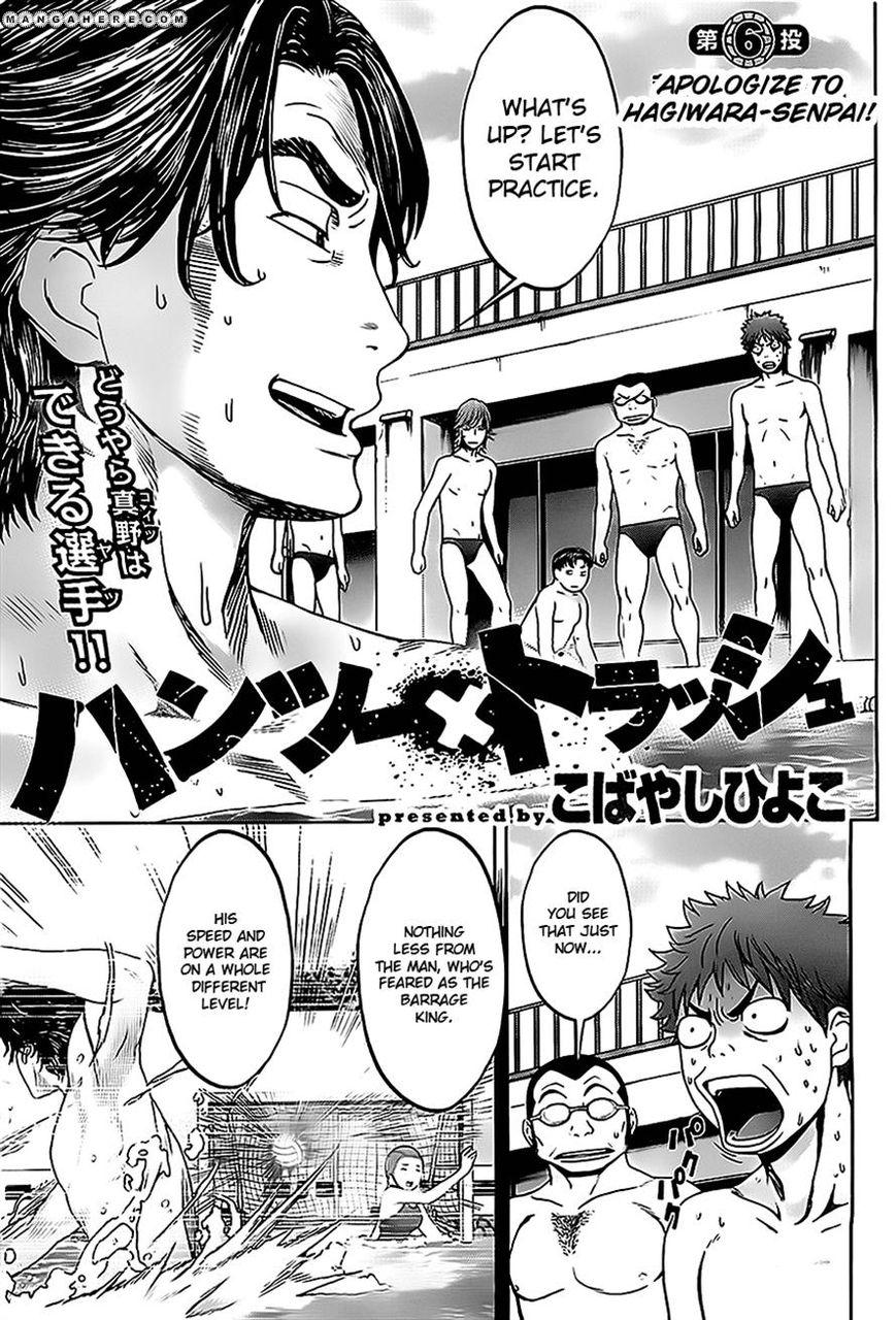 Hantsu x Torasshu 6 Page 1