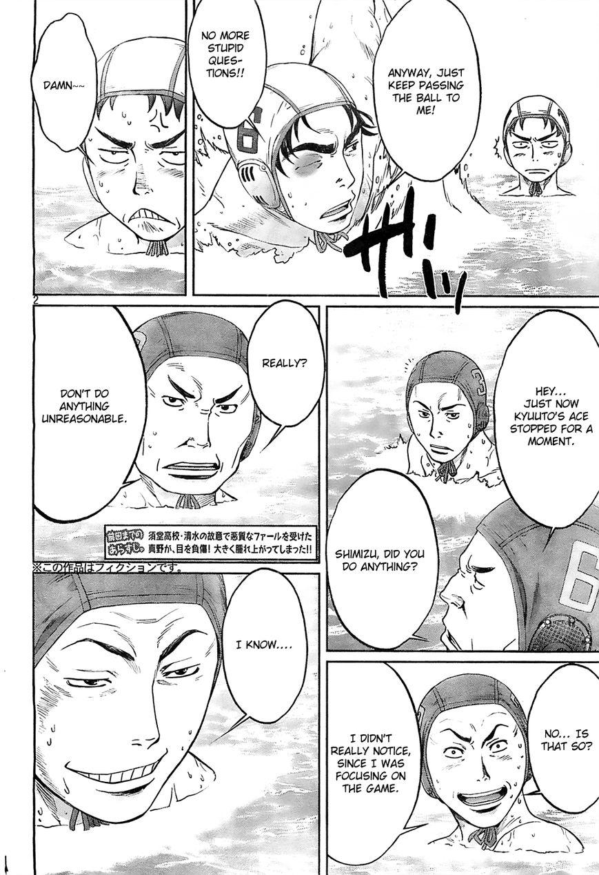 Hantsu x Torasshu 14 Page 3