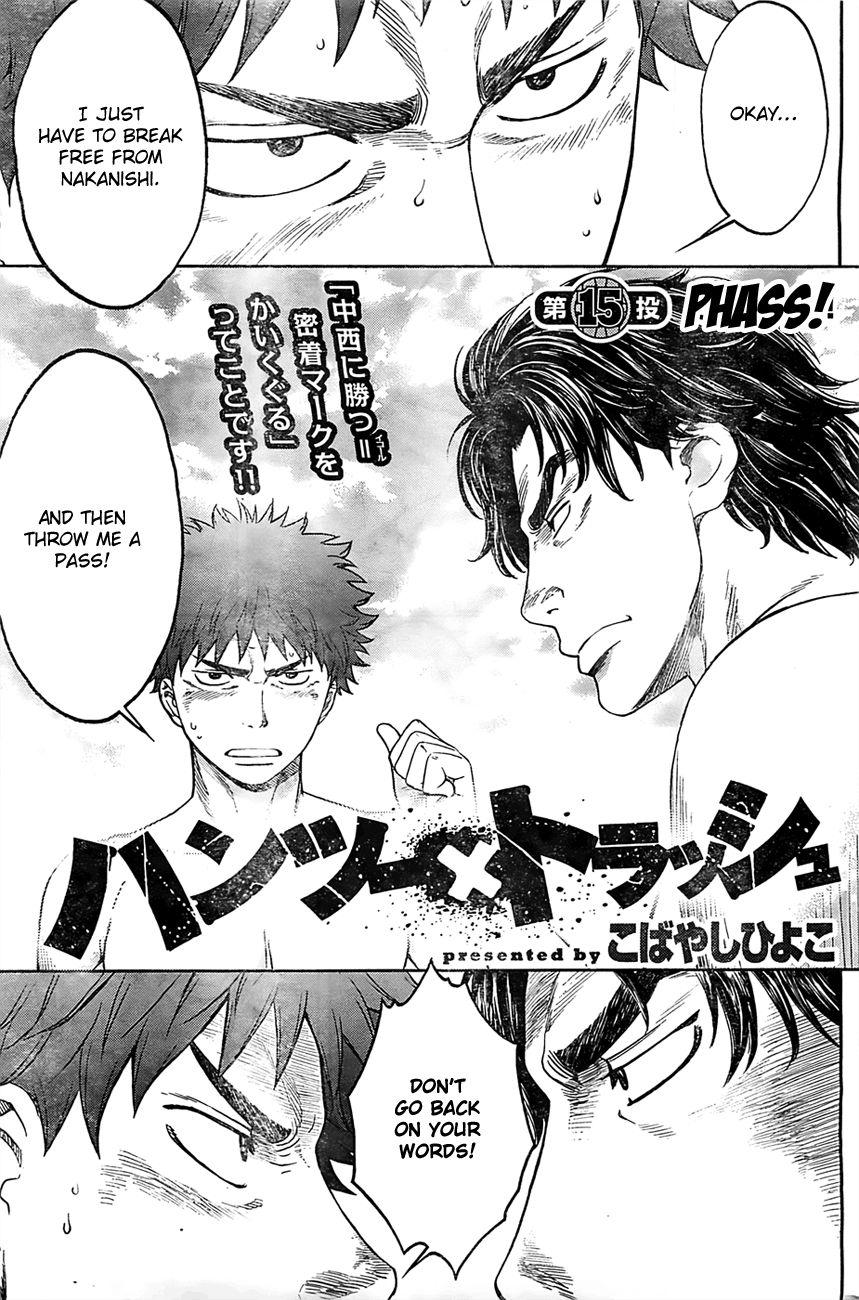 Hantsu x Torasshu 15 Page 2
