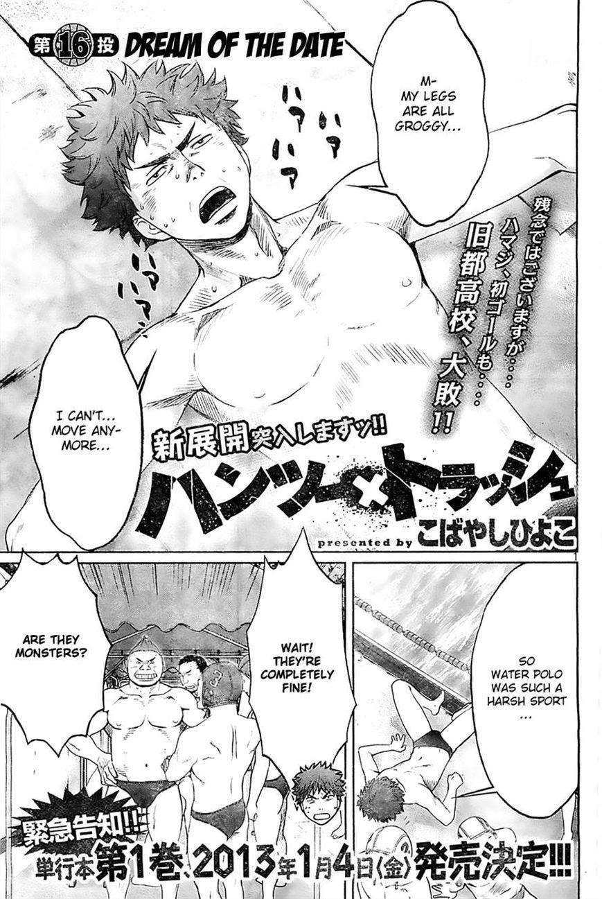 Hantsu x Torasshu 16 Page 1