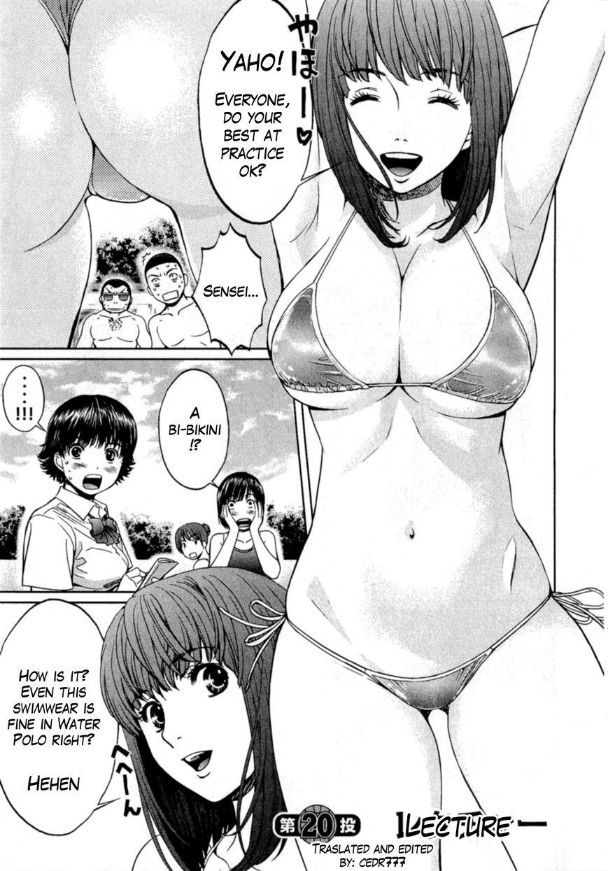 Hantsu x Torasshu 20 Page 1