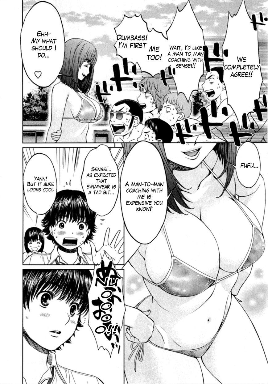 Hantsu x Torasshu 20 Page 2