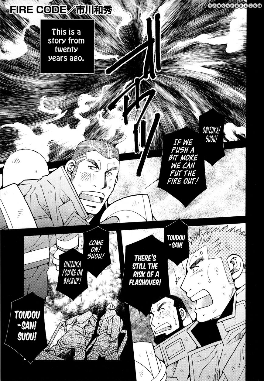 Fire Code 5 Page 2