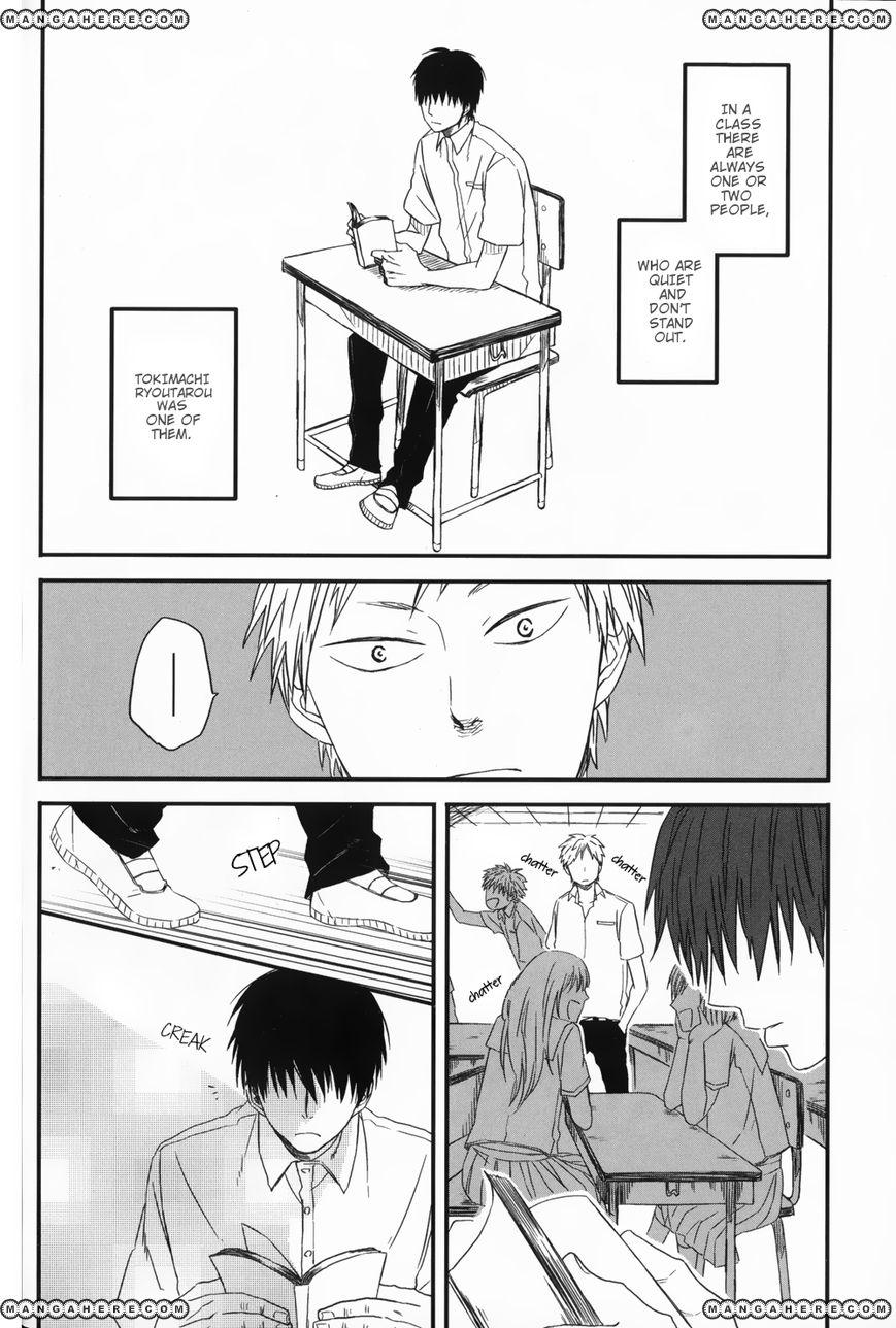 Dragon ni Koi 1 Page 3