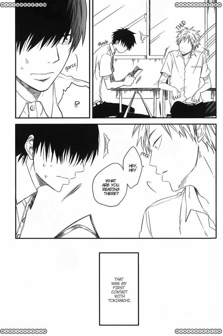 Dragon ni Koi 1 Page 4