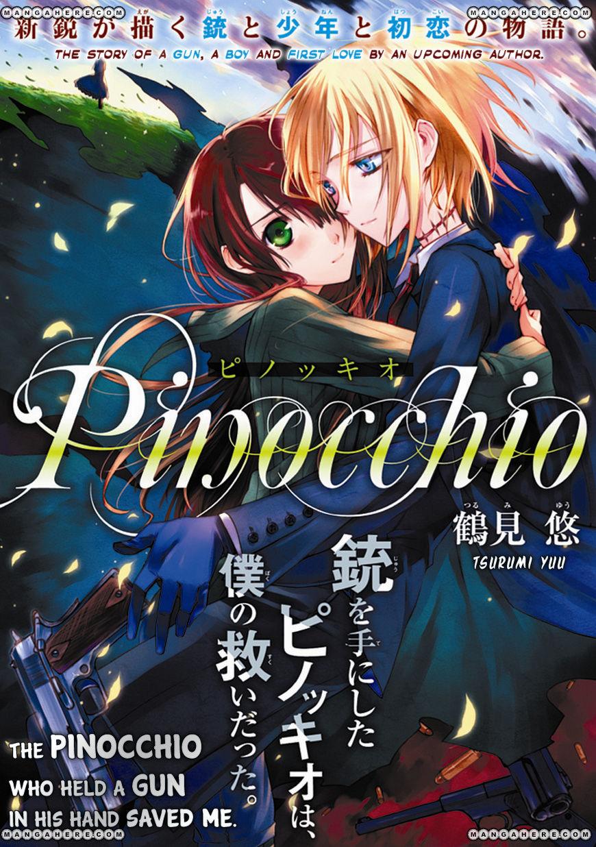 Pinocchio (Tsurumi Yuu) 1 Page 4