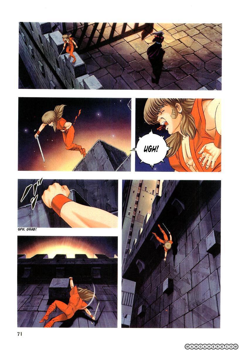 Takeru 2.2 Page 1
