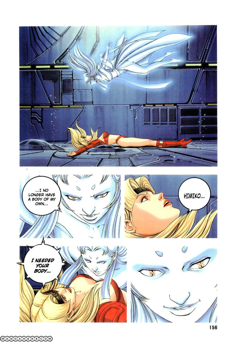 Takeru 2.3 Page 1
