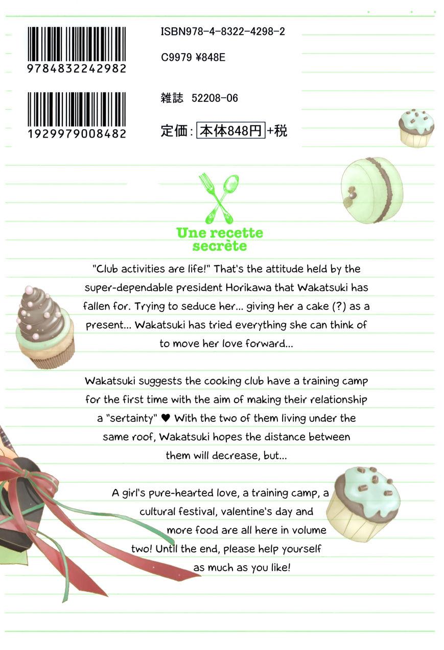 Himitsu no Recipe 10 Page 2