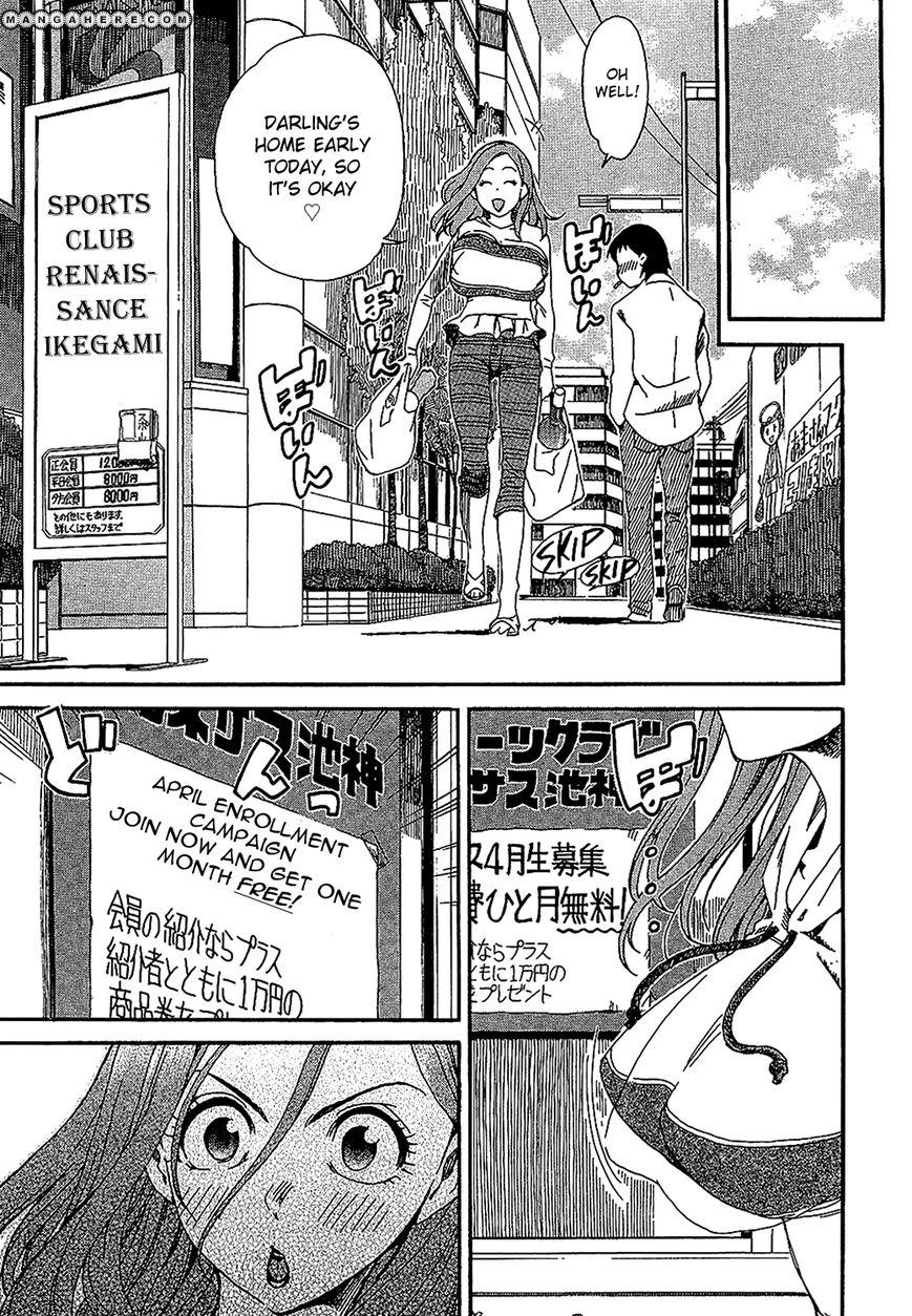 Okusan 4 Page 3