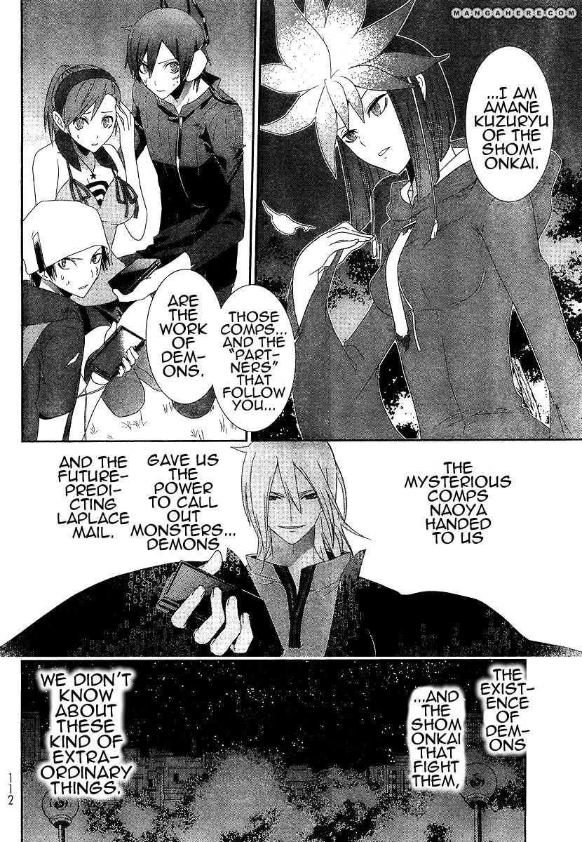 Devil Survivor 4 Page 2