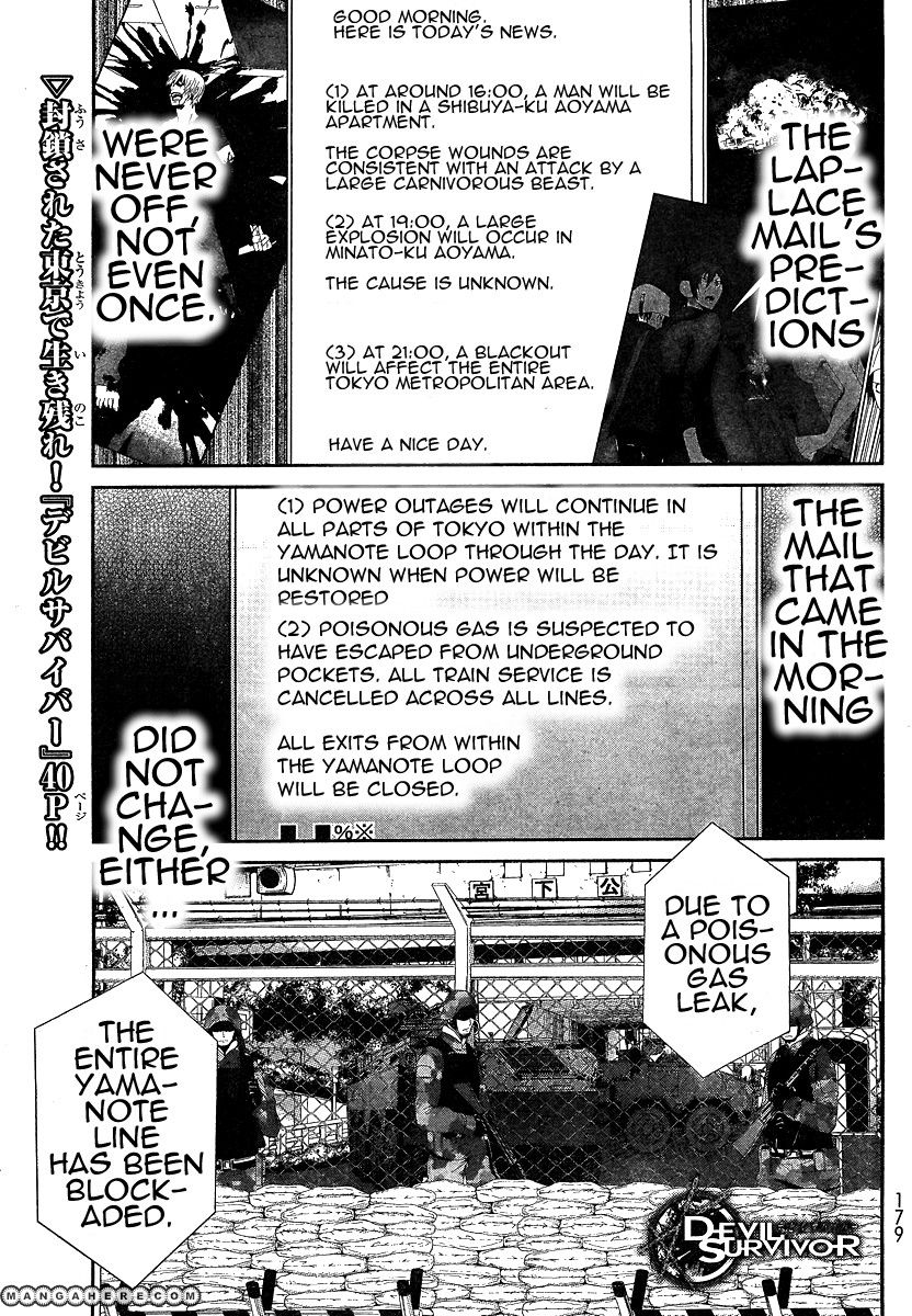 Devil Survivor 5 Page 1