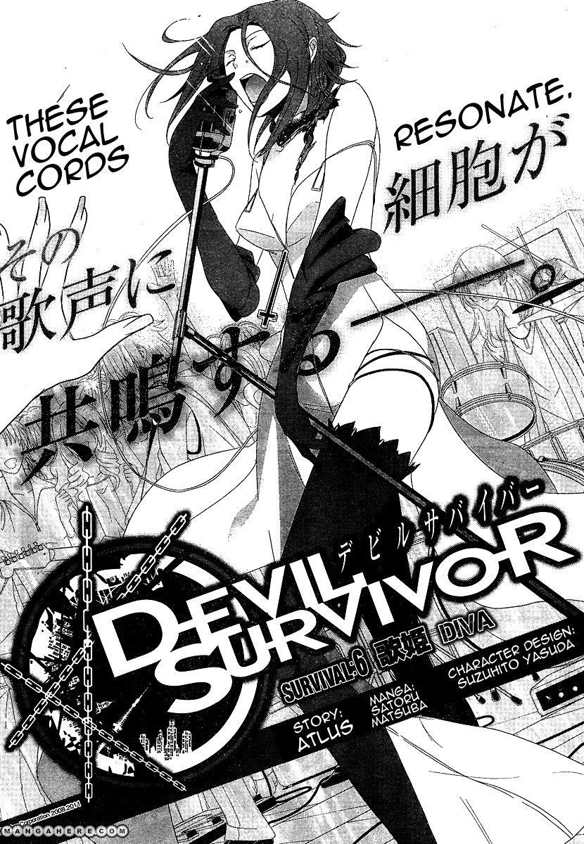Devil Survivor 6 Page 4