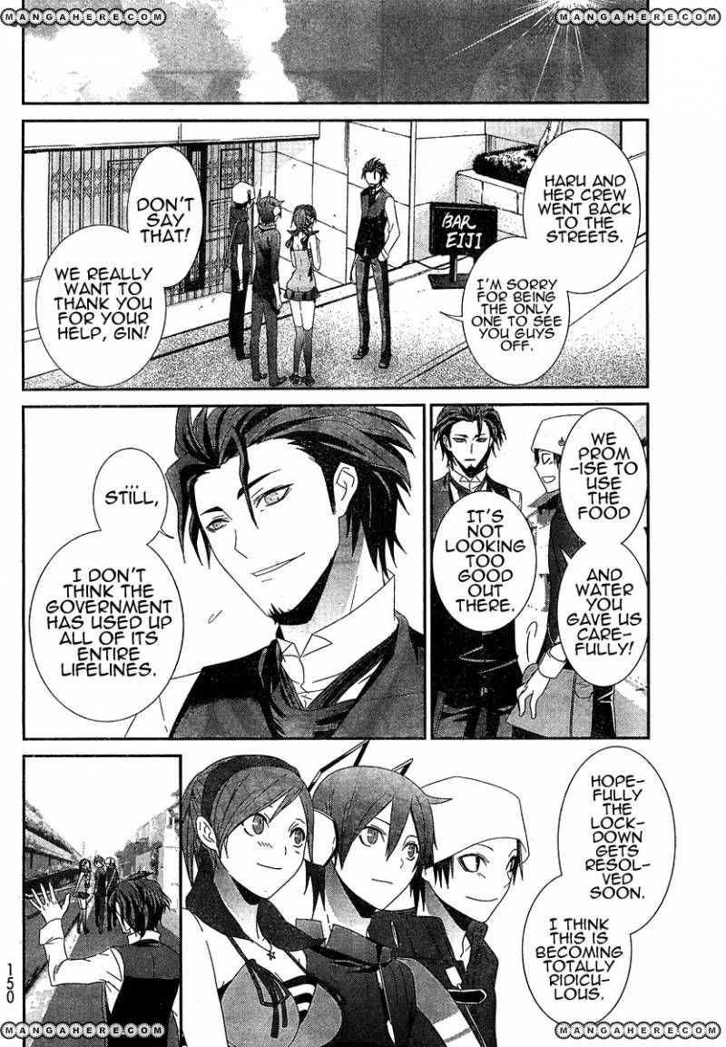 Devil Survivor 7 Page 4