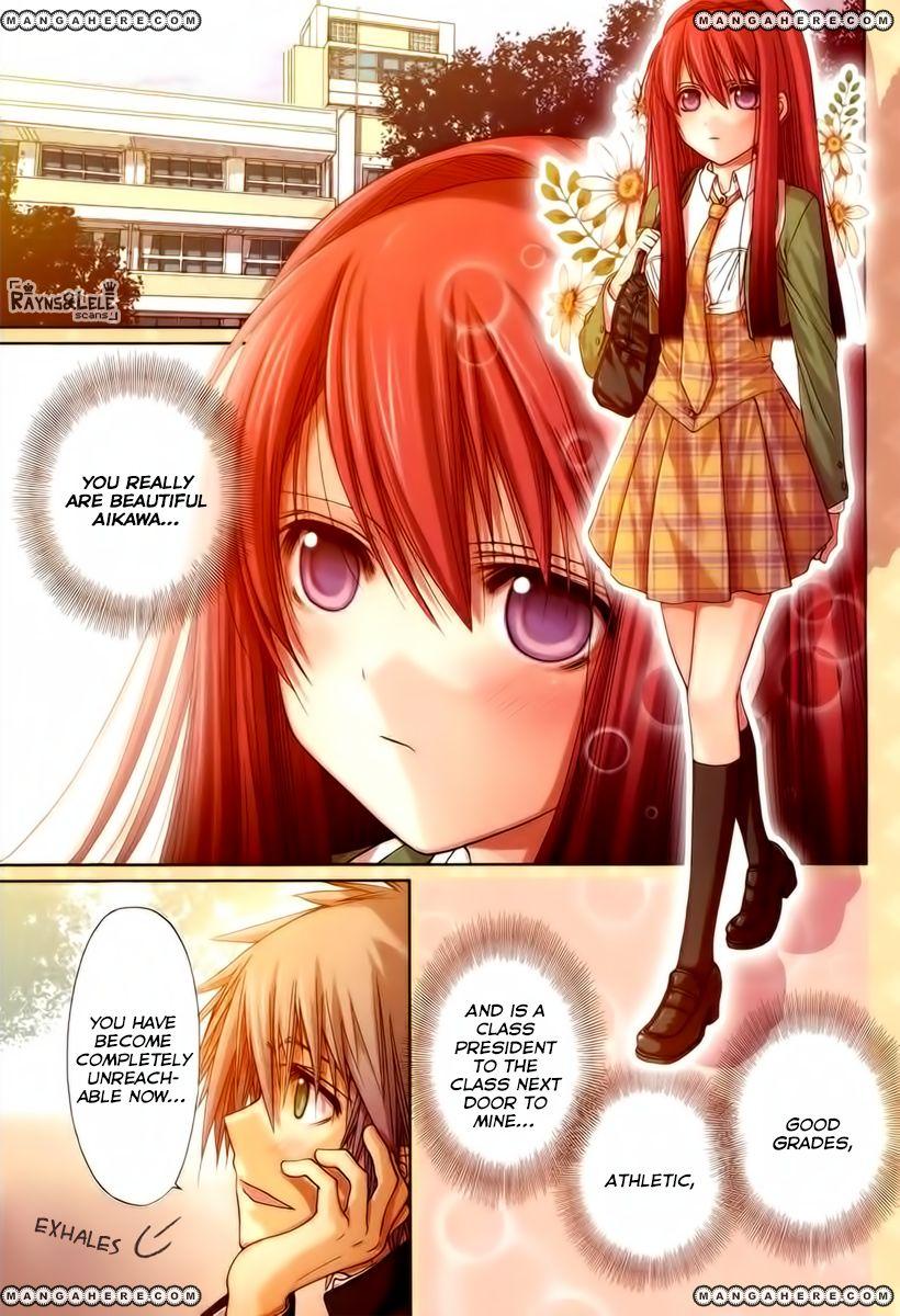 Pisu no Oshigoto 1 Page 1