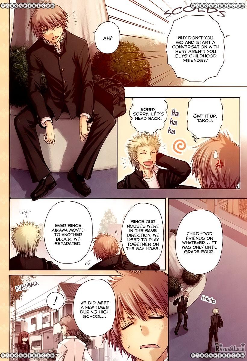 Pisu no Oshigoto 1 Page 3
