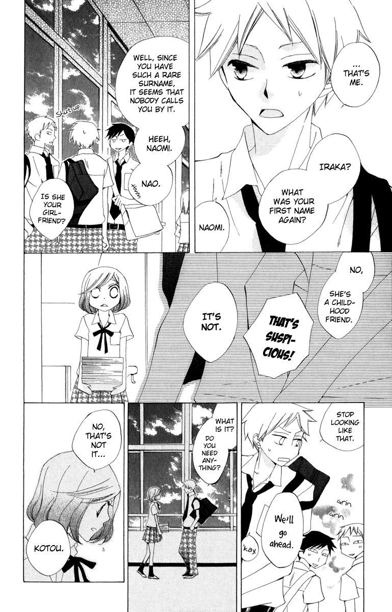 Yashio to Mikumo 3.5 Page 3