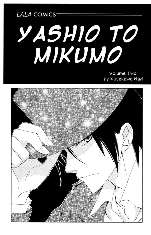 Yashio to Mikumo 4 Page 1