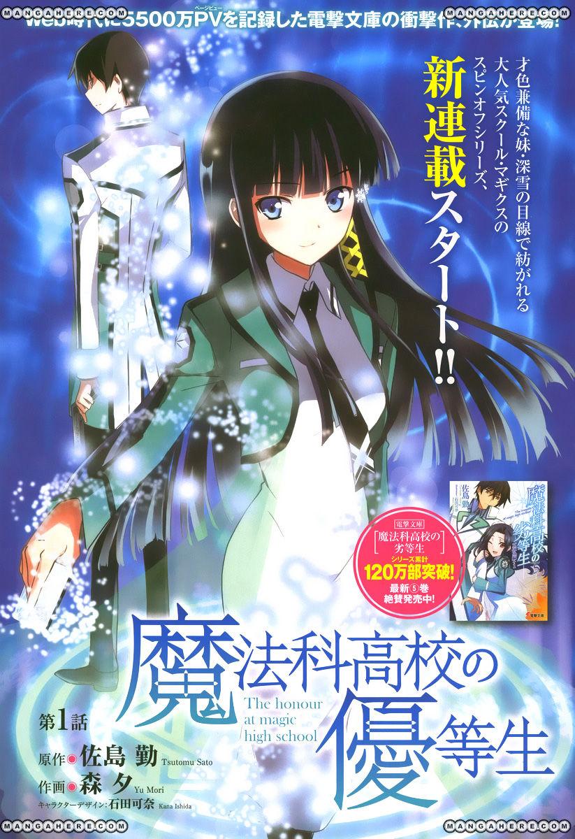 Mahouka Koukou no Yuutousei 1 Page 2