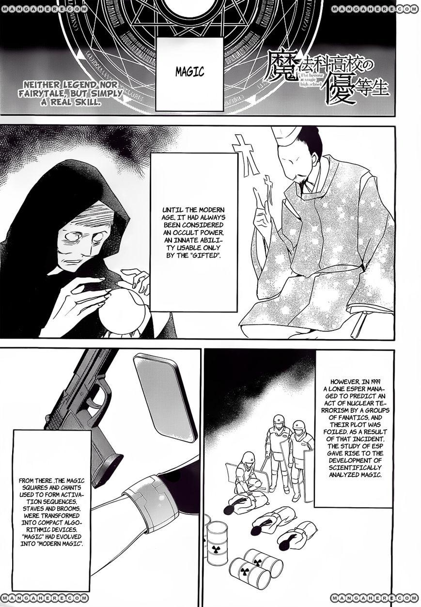 Mahouka Koukou no Yuutousei 3 Page 1