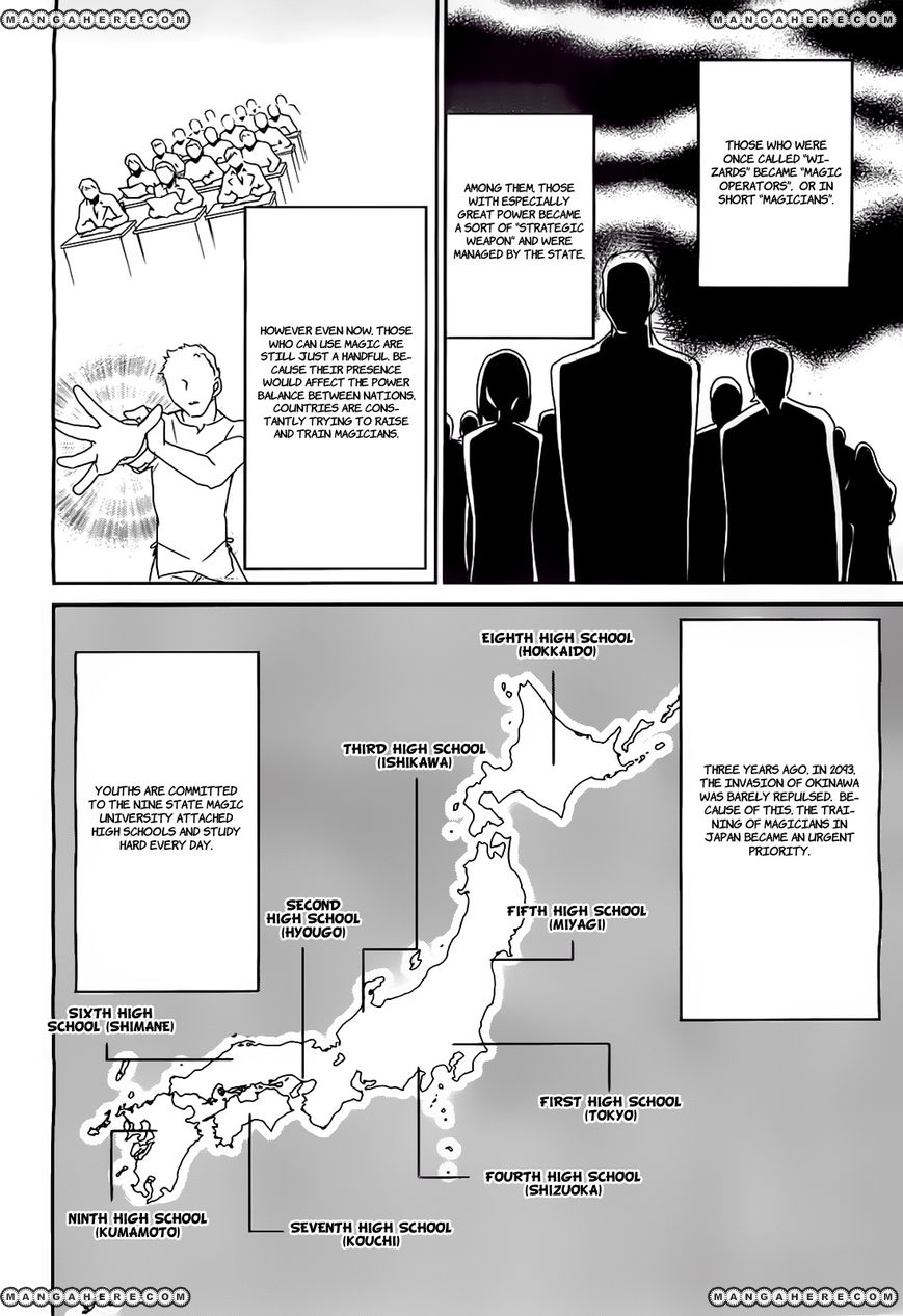 Mahouka Koukou no Yuutousei 3 Page 2