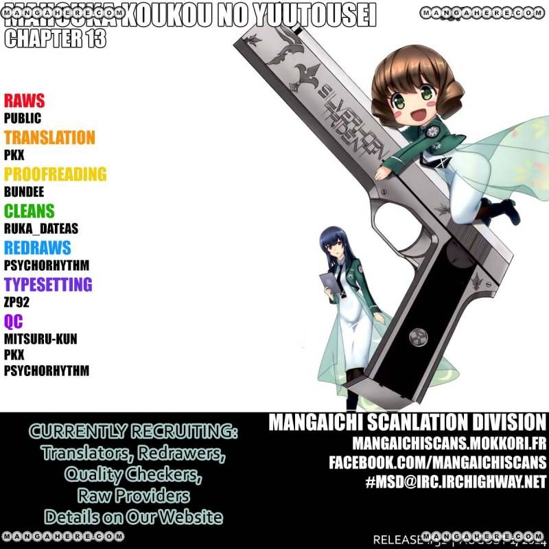 Mahouka Koukou no Yuutousei 13 Page 1