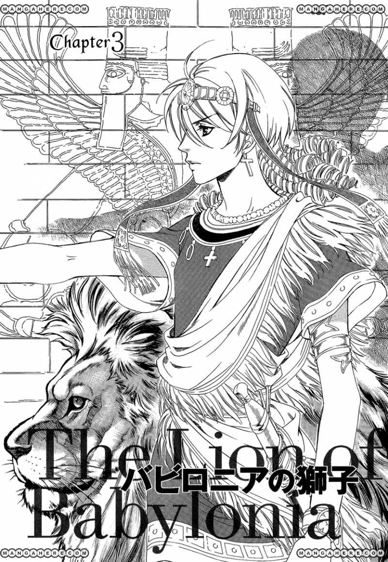 Babylonia no Shishi 3 Page 3