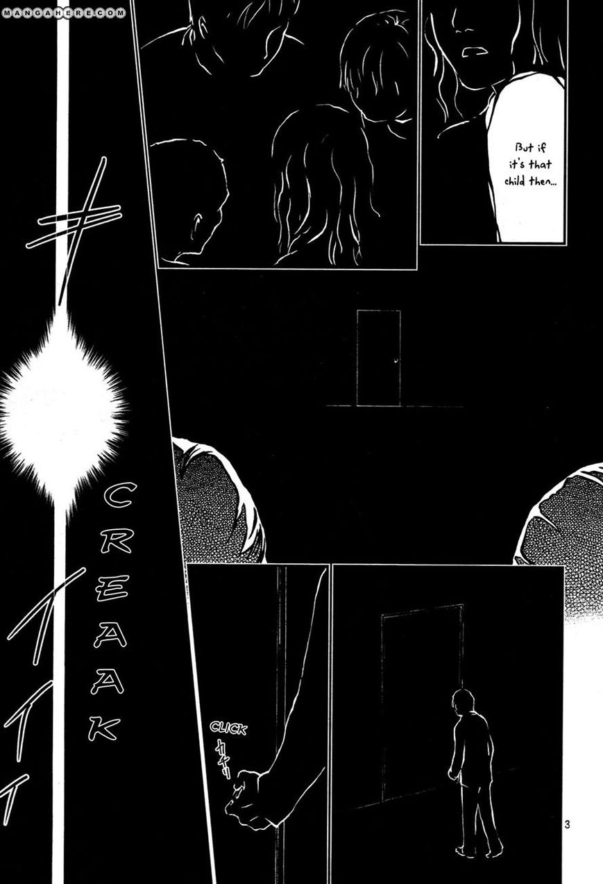 Akumu no Sumu Ie - Ghost Hunt 2 Page 3