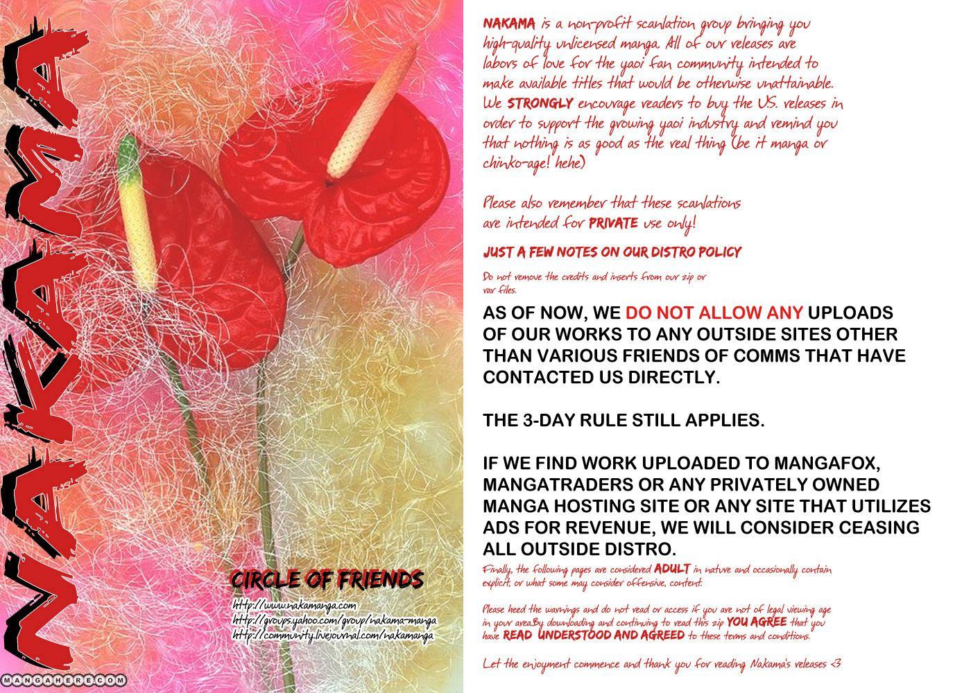 Love Song (YAMAGATA Satomi) 2 Page 1