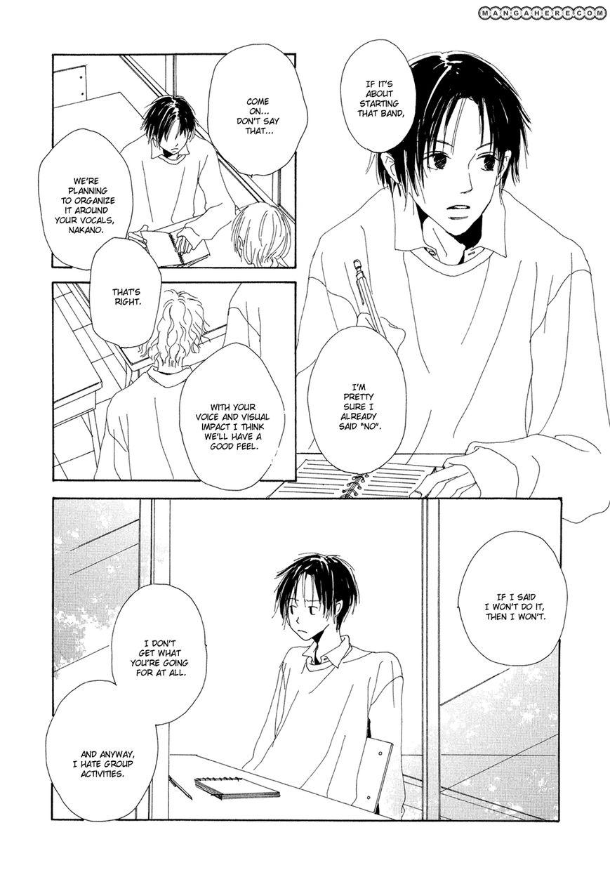 Love Song (YAMAGATA Satomi) 2 Page 4