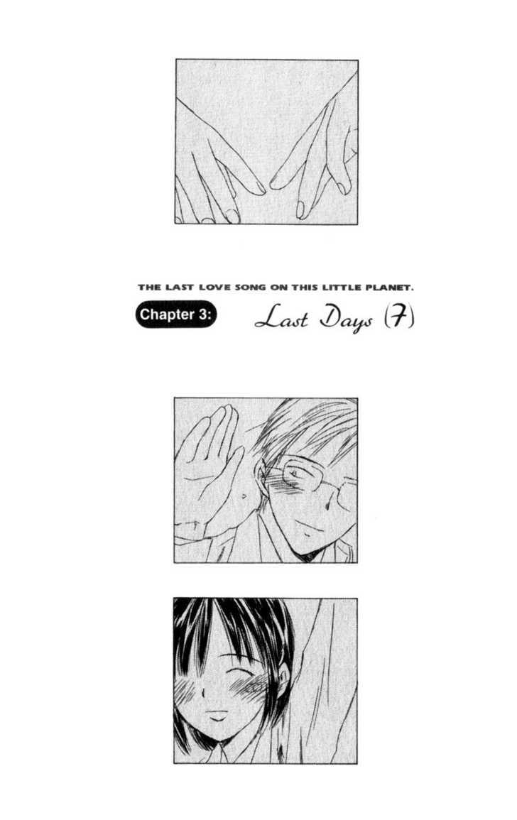 SaiKano 9 Page 1