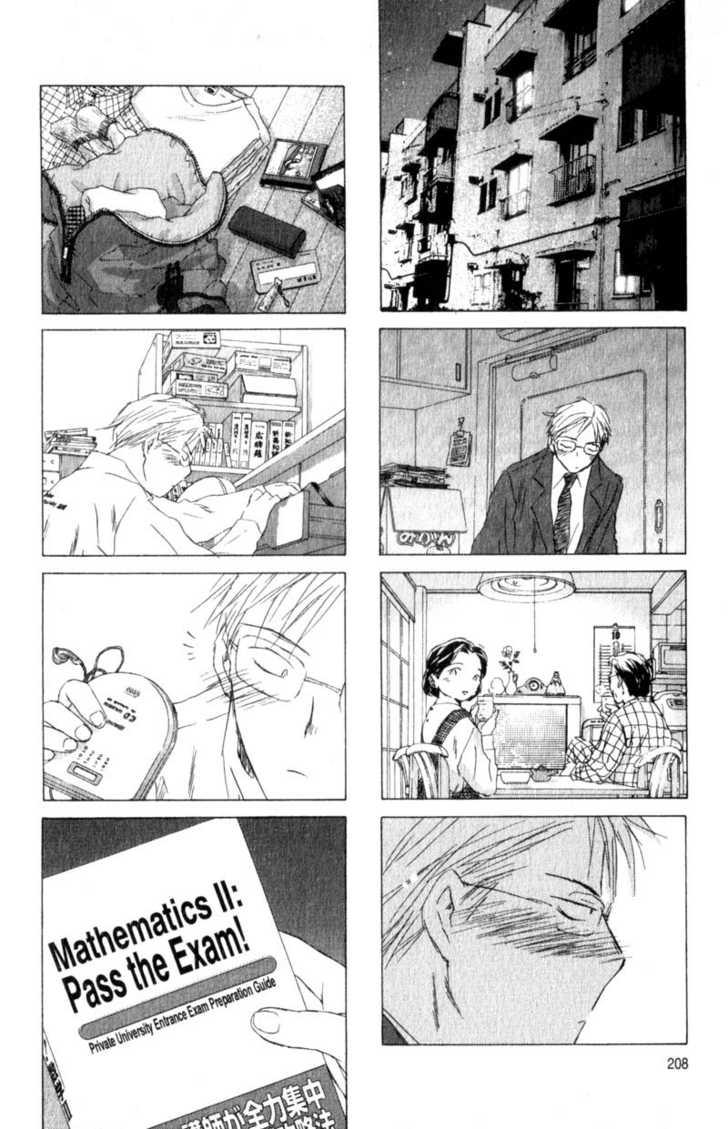 SaiKano 9 Page 2