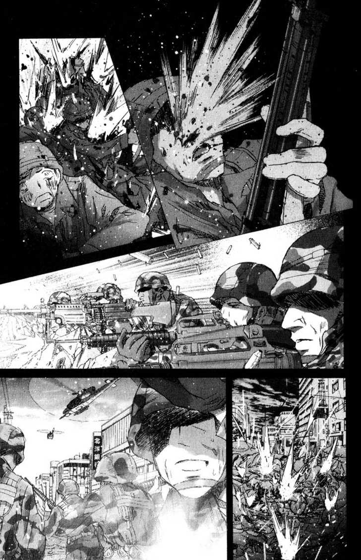 SaiKano 71 Page 2