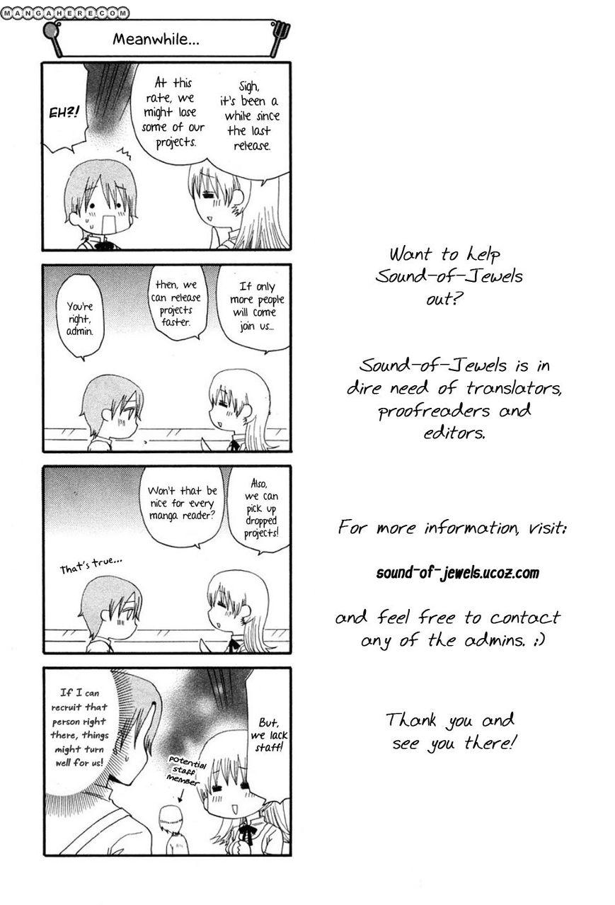 Sekai wa Kimi o Sukuu! 3 Page 2
