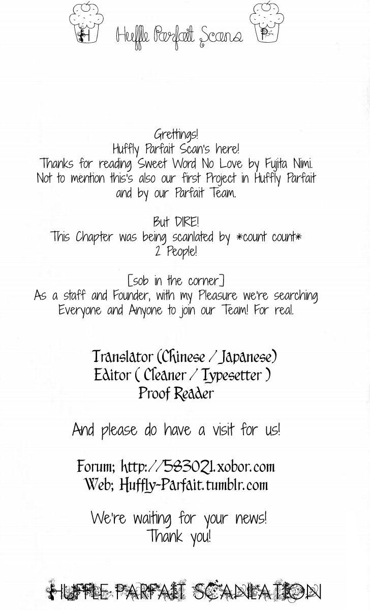Hitotsu no Shigusa mo 1 Page 2
