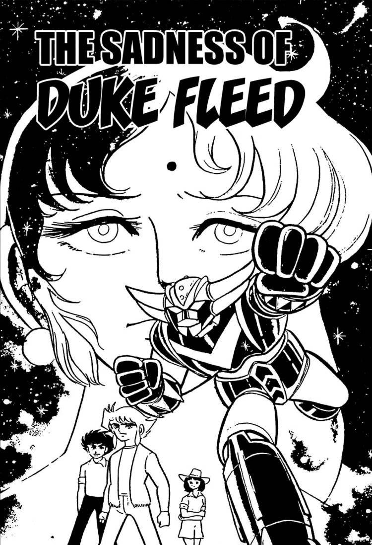 UFO Robo Grendizer (OUTA Gosaku) 3 Page 1