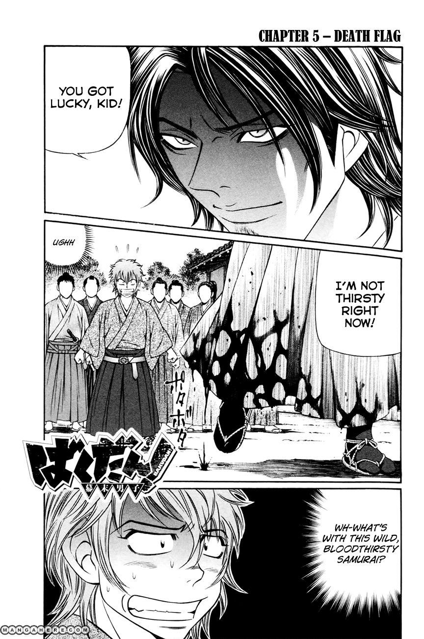 Bakudan! - Bakumatsu Danshi 5 Page 2