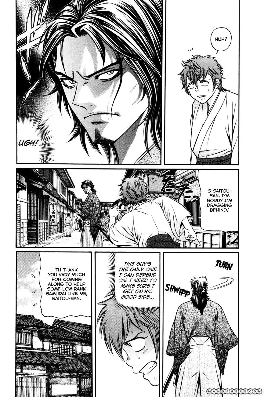 Bakudan! - Bakumatsu Danshi 6 Page 3