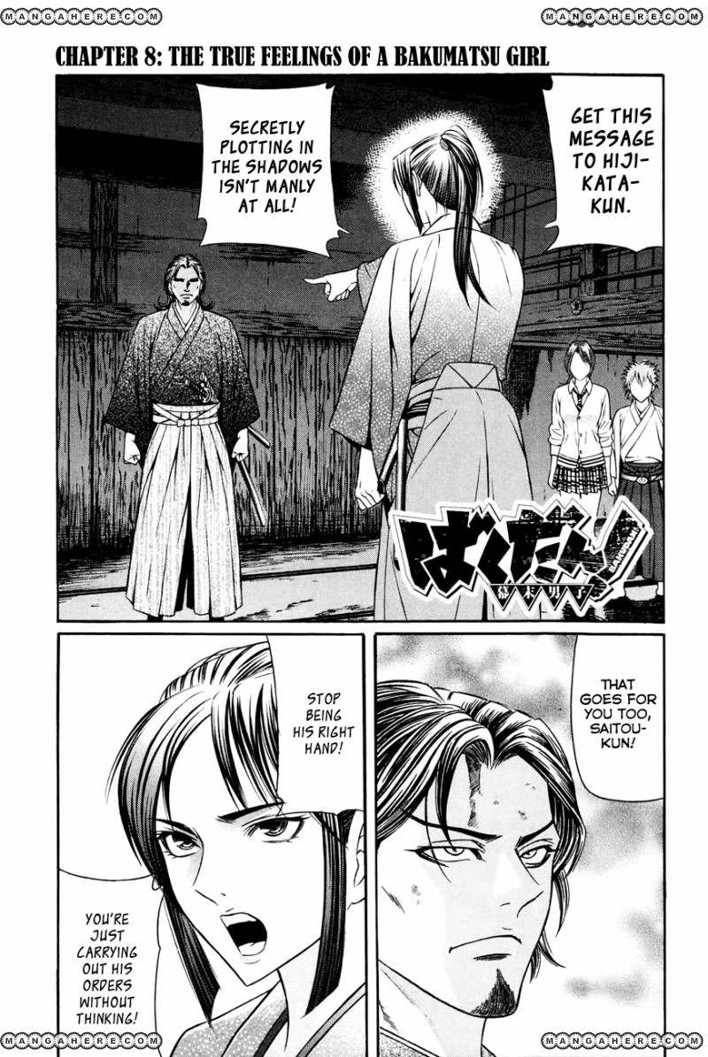 Bakudan! - Bakumatsu Danshi 8 Page 2