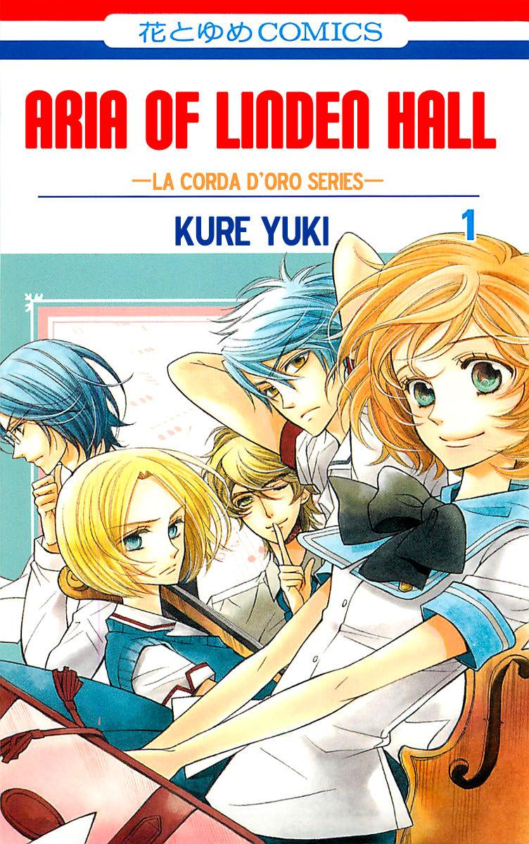 Bodai Kiryou no Aria 1 Page 1