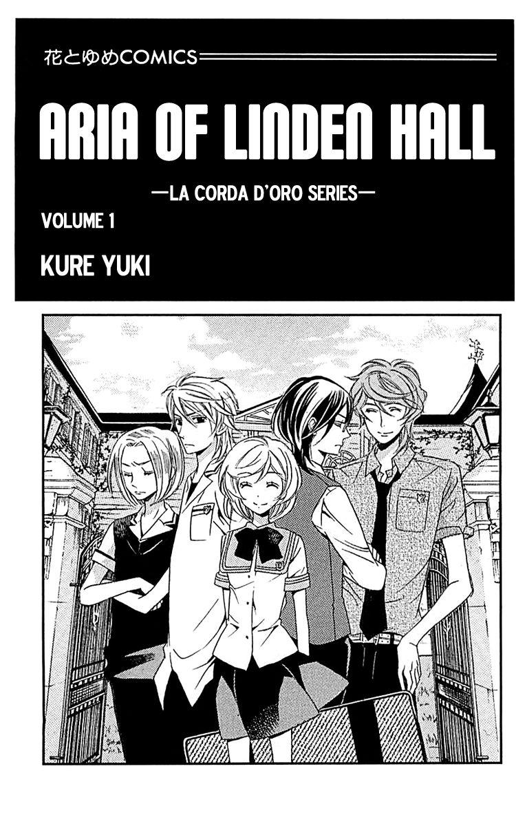 Bodai Kiryou no Aria 1 Page 3
