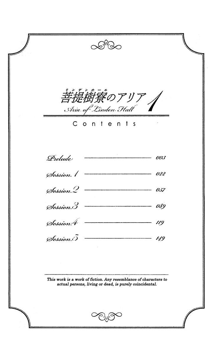 Bodai Kiryou no Aria 1 Page 4