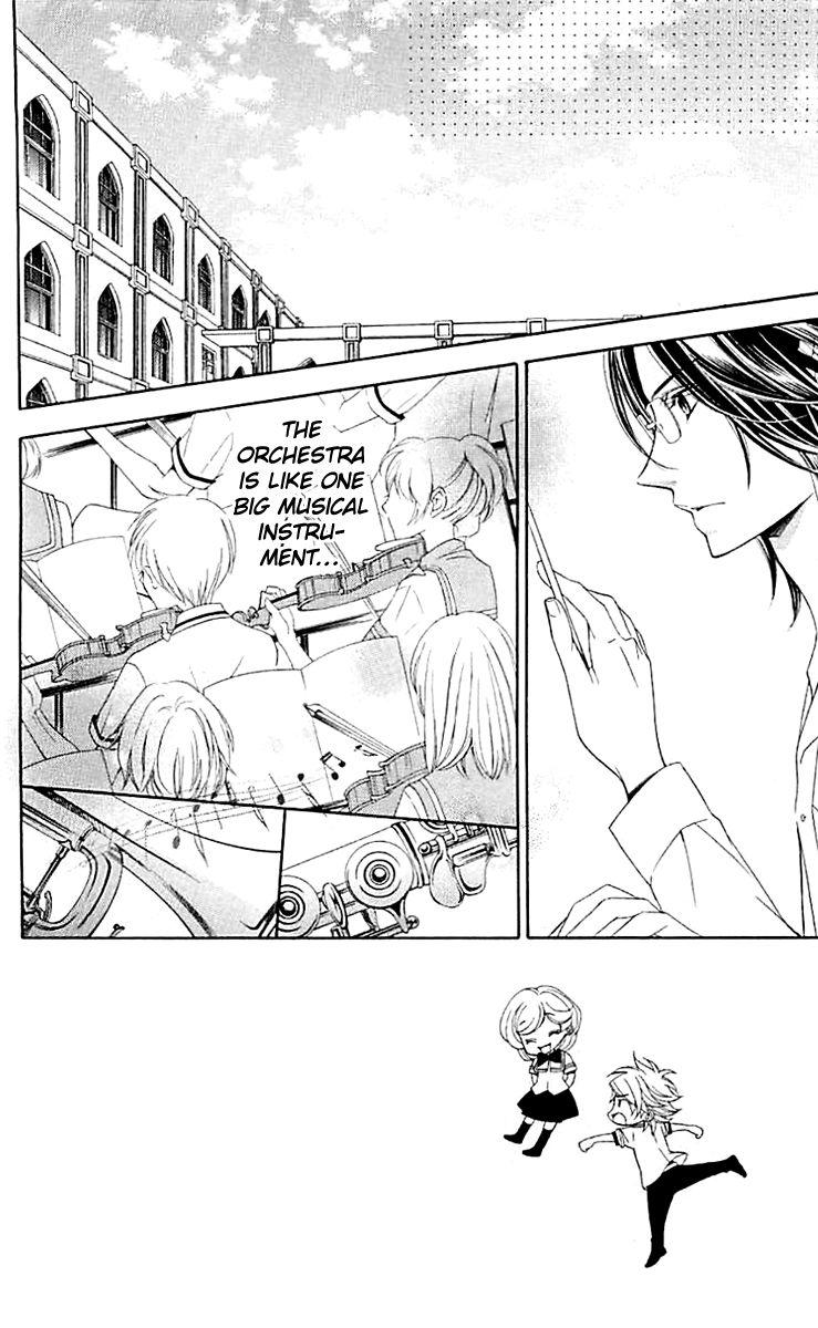 Bodai Kiryou no Aria 2 Page 3