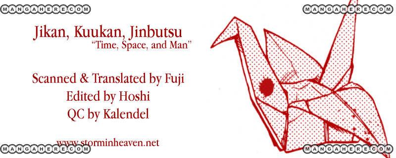 Jikan Akima Jinbutsu 1 Page 2